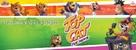 Don gato y su pandilla - Indian Movie Poster (xs thumbnail)