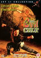 The Evil Cult - British DVD movie cover (xs thumbnail)