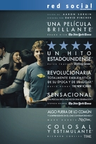 The Social Network - Argentinian DVD movie cover (xs thumbnail)