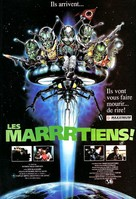 Spaced Invaders - French Movie Poster (xs thumbnail)