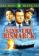 Sink the Bismarck! - DVD cover (xs thumbnail)