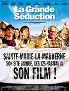La grande séduction - French Movie Poster (xs thumbnail)
