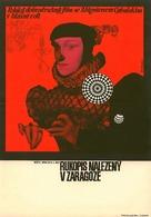 Rekopis znaleziony w Saragossie - Czech Movie Poster (xs thumbnail)