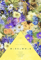 Midsommar - Movie Cover (xs thumbnail)