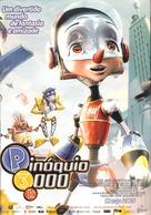Pinocchio 3000 - Portuguese poster (xs thumbnail)