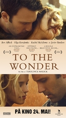 To the Wonder - Norwegian Movie Poster (xs thumbnail)