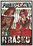 Printsessa na goroshine - Czech Movie Poster (xs thumbnail)