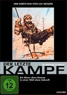 Le dernier combat - German DVD cover (xs thumbnail)