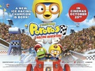 Pororo, the Racing Adventure - British Movie Poster (xs thumbnail)