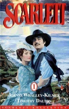 """Scarlett"" - German Movie Cover (xs thumbnail)"