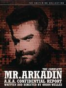 Mr. Arkadin - DVD cover (xs thumbnail)