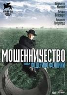 Il bidone - Russian Movie Poster (xs thumbnail)