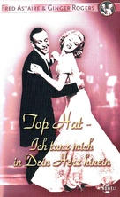 Top Hat - German VHS movie cover (xs thumbnail)