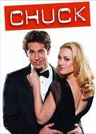 """Chuck"" - DVD movie cover (xs thumbnail)"