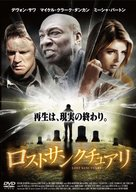 A Resurrection - Japanese DVD cover (xs thumbnail)
