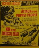 Attack of the Puppet People - poster (xs thumbnail)