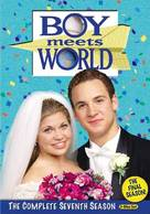 """Boy Meets World"" - DVD movie cover (xs thumbnail)"