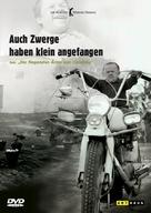 Auch Zwerge haben klein angefangen - German Movie Cover (xs thumbnail)