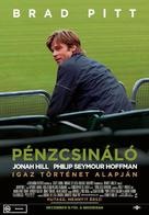 Moneyball - Hungarian Movie Poster (xs thumbnail)