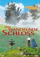 Hauru no ugoku shiro - German Movie Poster (xs thumbnail)