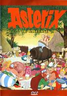 Astérix le Gaulois - Norwegian DVD movie cover (xs thumbnail)