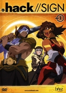 """.hack//SIGN"" - French DVD movie cover (xs thumbnail)"