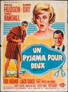 Lover Come Back - French Movie Poster (xs thumbnail)