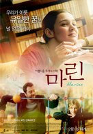 Les adoptés - South Korean Movie Poster (xs thumbnail)