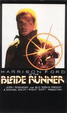 Blade Runner - VHS movie cover (xs thumbnail)