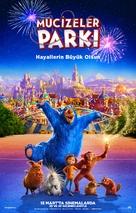 Wonder Park - Turkish Movie Poster (xs thumbnail)