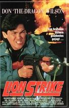 Lion Strike - German DVD cover (xs thumbnail)