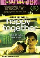 Sip si ling dou - cheun gwong tsa sit - DVD cover (xs thumbnail)