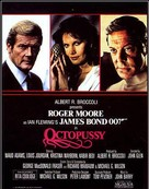 Octopussy - Movie Poster (xs thumbnail)