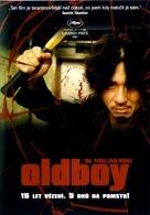 Oldboy - Czech DVD movie cover (xs thumbnail)