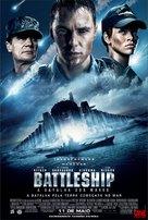 Battleship - Brazilian Movie Poster (xs thumbnail)