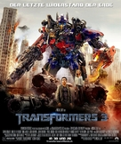 Transformers: Dark of the Moon - Swiss Movie Poster (xs thumbnail)