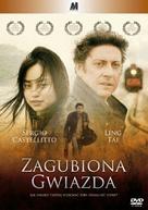 La stella che non c'è - Polish DVD cover (xs thumbnail)