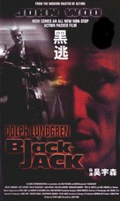Blackjack - Malaysian VHS movie cover (xs thumbnail)
