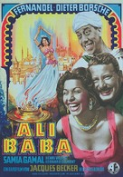 Ali Baba et les quarante voleurs - German Movie Poster (xs thumbnail)