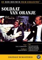 Soldaat van Oranje - Dutch DVD cover (xs thumbnail)