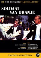 Soldaat van Oranje - Dutch DVD movie cover (xs thumbnail)