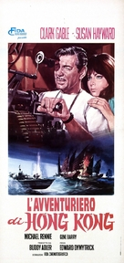 Soldier of Fortune - Italian Movie Poster (xs thumbnail)