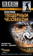 """""""Walking with Cavemen"""" - Russian VHS movie cover (xs thumbnail)"""