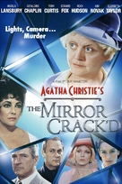 The Mirror Crack'd - DVD movie cover (xs thumbnail)