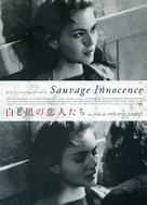 Sauvage innocence - Japanese Movie Poster (xs thumbnail)