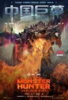 Monster Hunter - British Movie Poster (xs thumbnail)