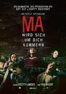 Ma - Swiss Movie Poster (xs thumbnail)