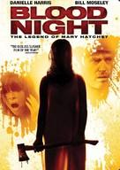 Blood Night - DVD cover (xs thumbnail)