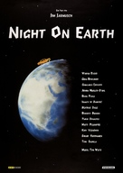 Night on Earth - German Movie Poster (xs thumbnail)
