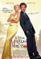 How to Lose a Guy in 10 Days - South Korean Movie Poster (xs thumbnail)